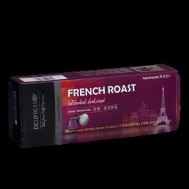 French Roast Espresso Capsules